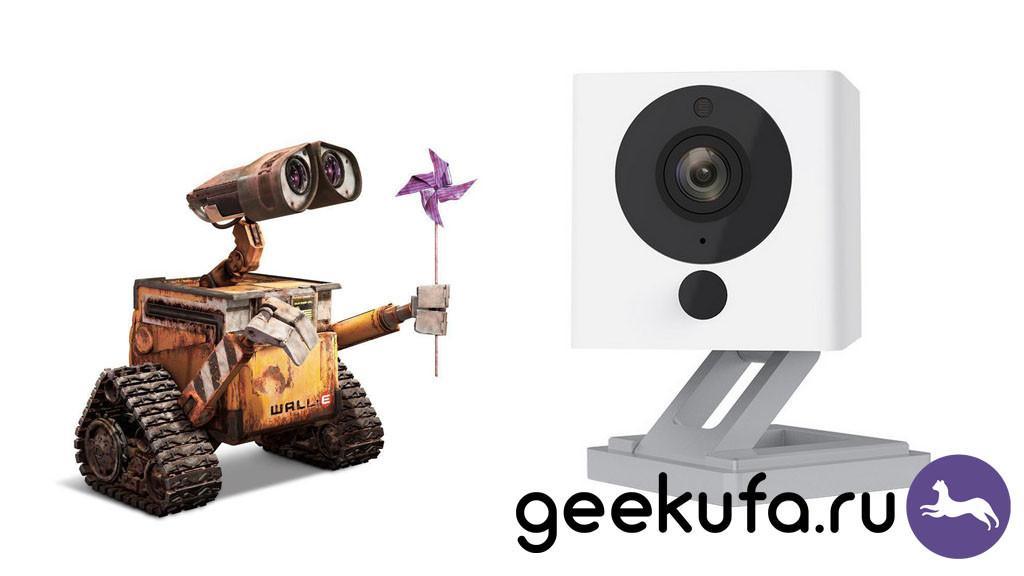 камеры видеонаблюдения купить в уфе