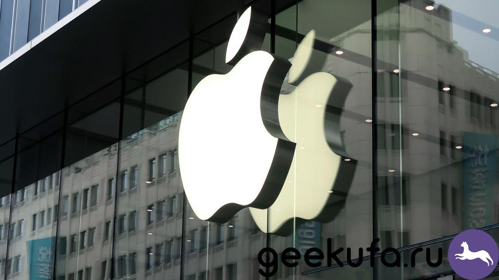 Экранная технология Apple