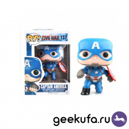 Фигурка Funko POP 137 Marvel - Captain America 9cm купить в Уфе