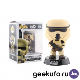 Фигурка Funko POP 145 Star Wars - Scarif Stormtrooper 10cm купить в Уфе