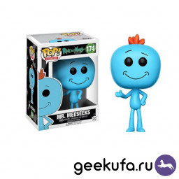 Фигурка Funko POP 174 Rick and Morty - Mr. Meeseeks 10cm купить в Уфе