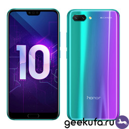 Смартфон Honor 10 4/64Gb Green купить в Уфе