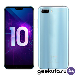 Смартфон Honor 10 4/64GB Gray купить в Уфе