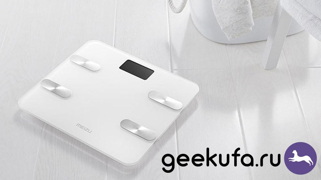 Умные весы Meizu Fat Scale