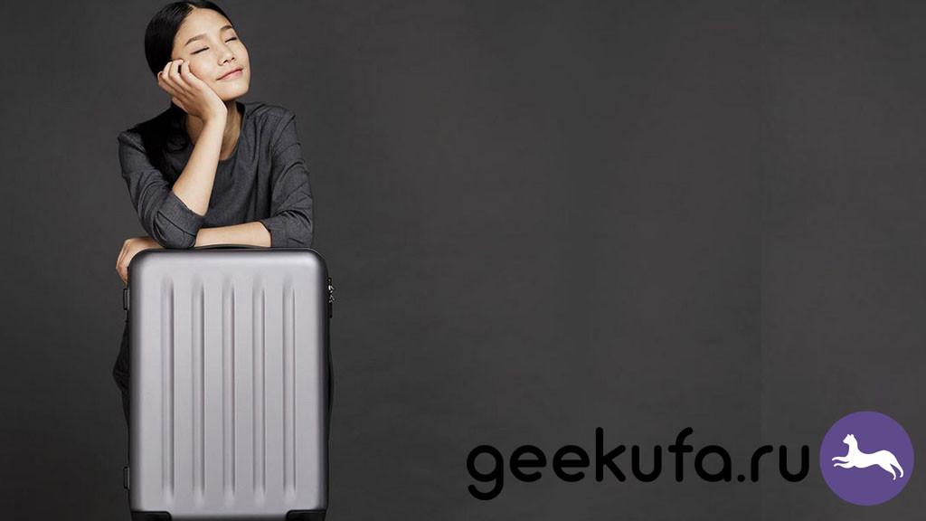 Купить чемодан Xiaomi 90 Points Suitcase