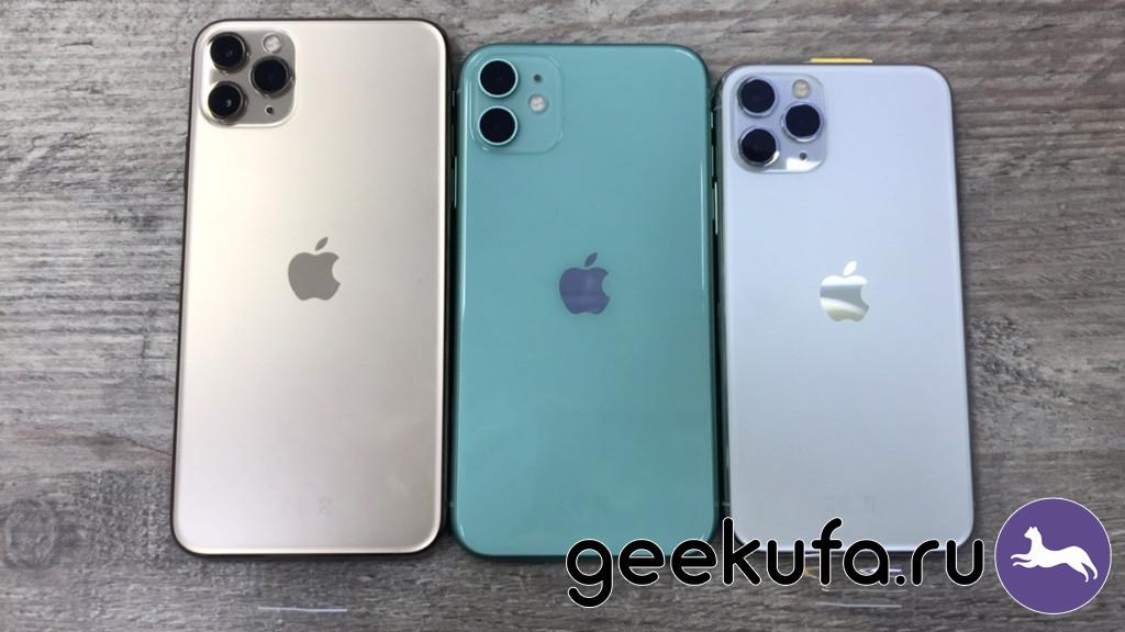 iPhone 11 фото