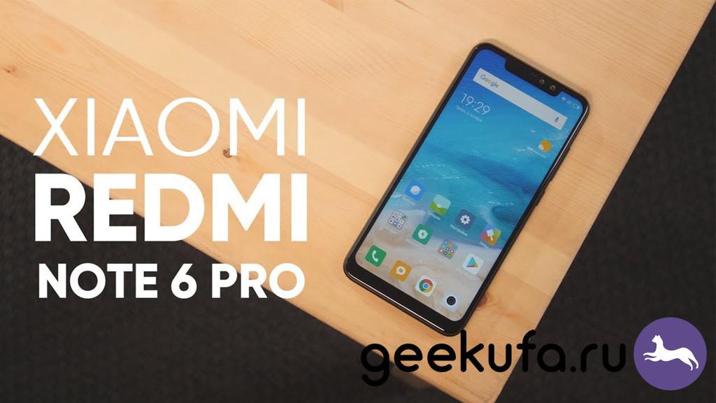 Купить смартфон Xiaomi Redmi Note 6 Pro