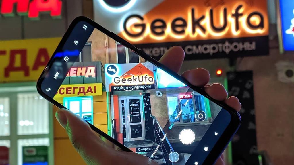 График работы магазина GeekUfa