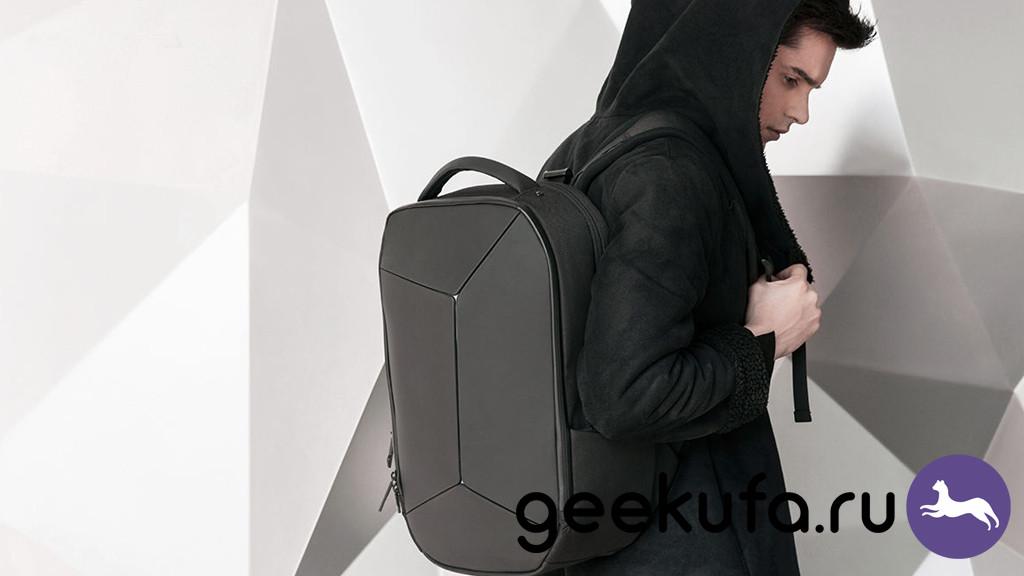 Где купить рюкзак в Уфе