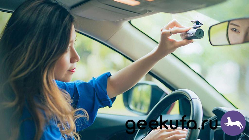 Xiaomi 70 Meters Intelligent Traffic Recorder