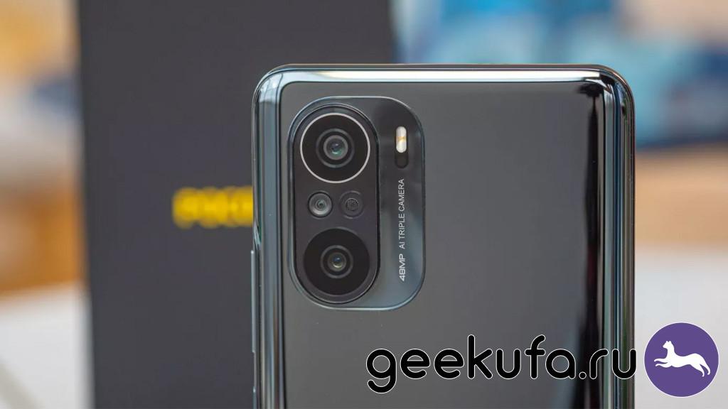 купить Xiaomi