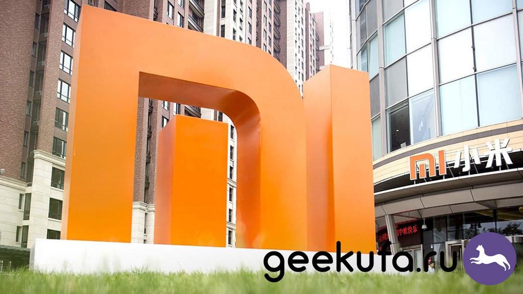 Xiaomi - качественные смартфоны из Китая