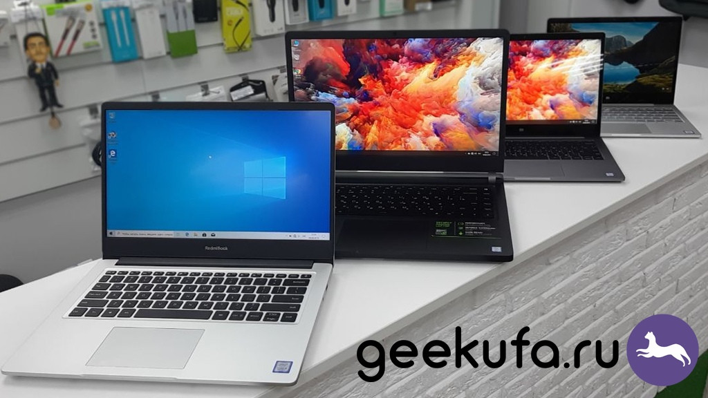 купить ноутбук Xiaomi